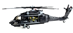 Army Medium Transport Helicopter