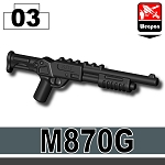 M870G Tactical 12 Gauge Shotgun