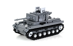 Custom WW2 German Panzer