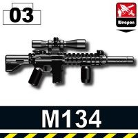 M134 Special Forces Sniper Rifle
