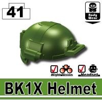 Tank Green Bk1X Tactical Helmet